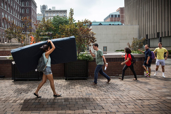 Emma Sulkowicz Columbia+Carries+Mattress+qAbGrHHVEh3l